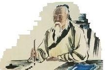Lao-Tze31